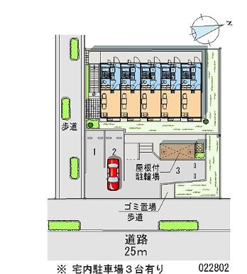 【駐車場】MOANA