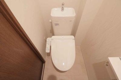 【トイレ】藤和東豊中ホームズ