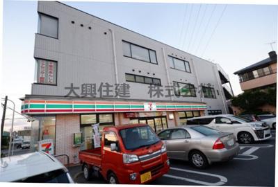 【外観】第3都賀プラザビル