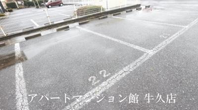 【駐車場】ニューシティー高野台ⅡB