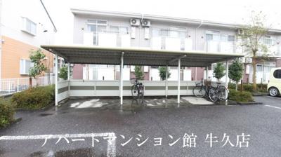 【その他共用部分】ニューシティー高野台ⅡB