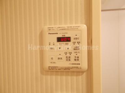 signal hillの浴室乾燥機(リモコン)☆