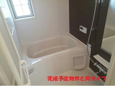 【浴室】エターナルA