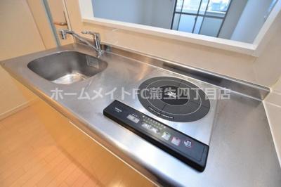 【キッチン】プレアデス東中本