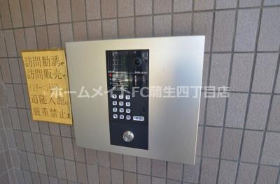 【セキュリティ】三福ロイヤルマンション