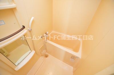 【浴室】三福ロイヤルマンション