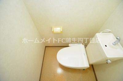 【トイレ】三福ロイヤルマンション