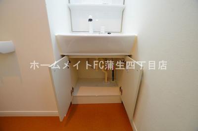 【独立洗面台】ETC緑橋