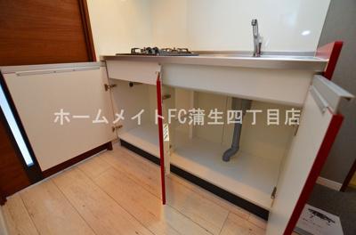 【キッチン】ETC緑橋