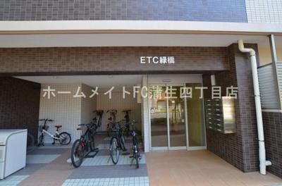 【エントランス】ETC緑橋