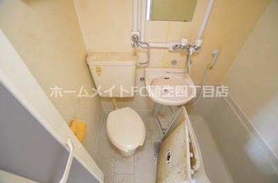 【トイレ】グリンヴェール