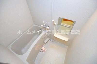 【浴室】Casa Despacio