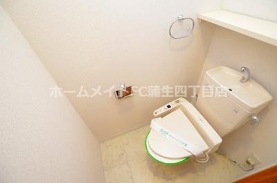 【トイレ】Casa Despacio