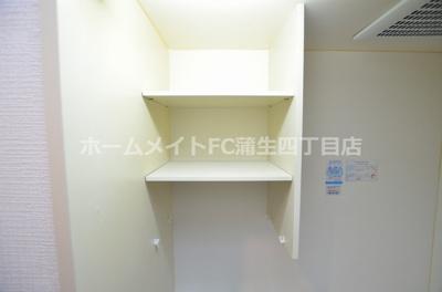 【キッチン】ジョイフル緑橋