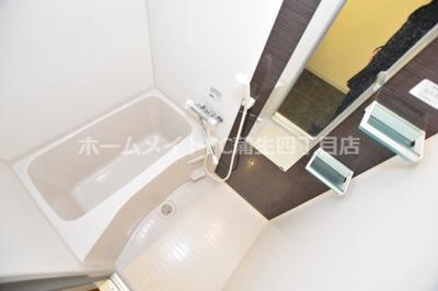【浴室】パークヒルズ玉造アジェラート