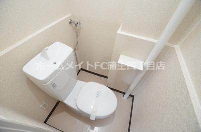 【トイレ】サカイマンション