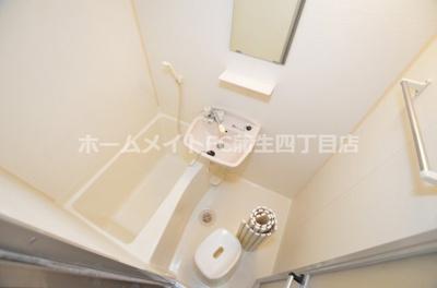 【浴室】YKマンション