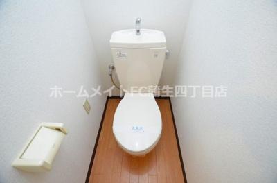 【トイレ】Mプラザ蒲生四駅前