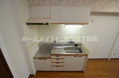 【キッチン】グランピア中央
