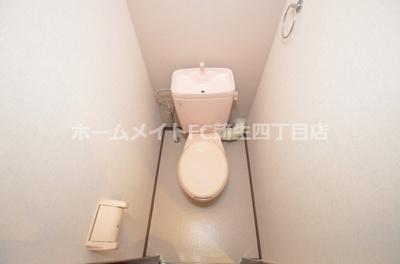 【トイレ】グランピア中央