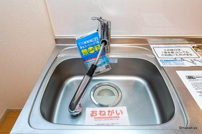 【キッチン】プチメゾン泉