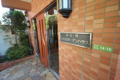 【外観】小石川ガーデンハウス