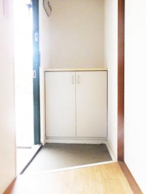 【玄関】ハイツ久野喜2