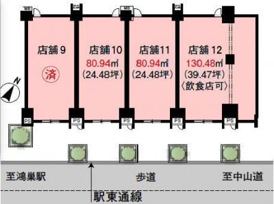 【区画図】ポレスター鴻巣駅前ガーデンズ(店舗部分)