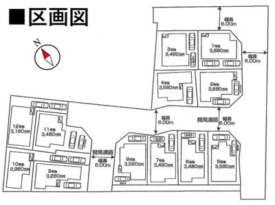 【区画図】ファーストタウン京都市伏見区淀木津町 第2