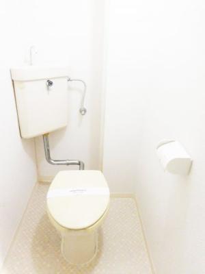 【トイレ】パークハイツ向陽台