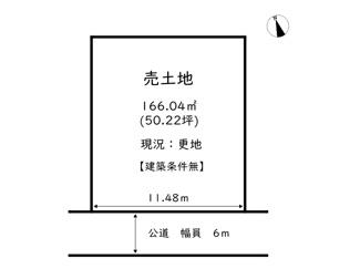 【土地図】姫路市夢前町/売土地
