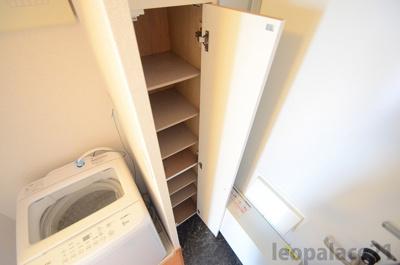 【浴室】サンシャインハイツ