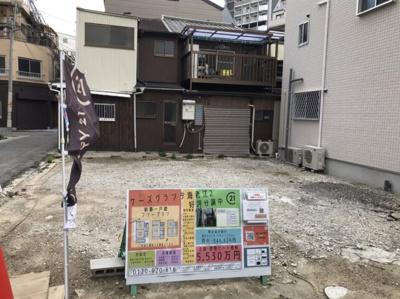 現地土地写真になります。 北東角地!!福島区の生活至便な立地となっております。 いつでもお気軽にお問い合わせください。