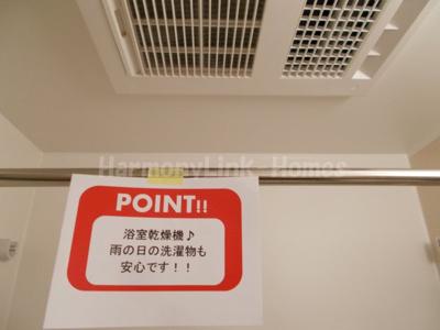 ドゥマールイタバシの浴室乾燥機☆