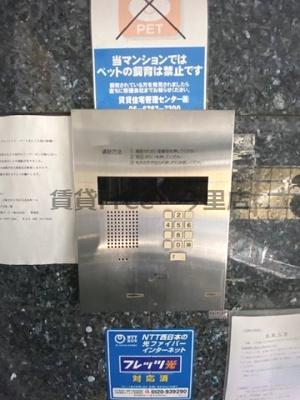 【セキュリティ】新深江ツリガミビルパートⅠ 仲介手数料無料