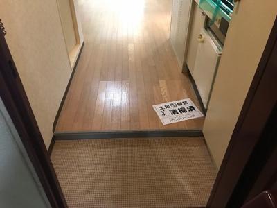 【玄関】スラン76