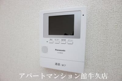 カワチ・ヨークベニマル谷田部店まで2300m