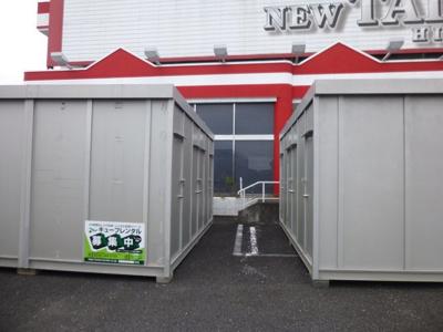レンタル収納スペース キューブレンタル日高店