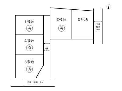 【区画図】姫路市飾磨区英賀東町2丁目/5区画