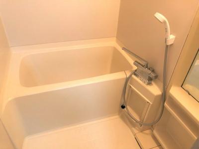 【浴室】マリンマツヤマ