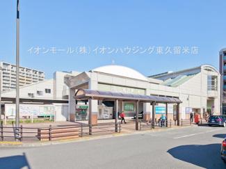 西武鉄道新宿線「花小金井」駅