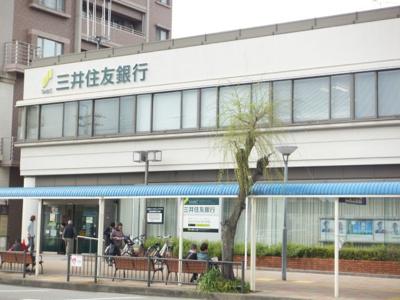 三井住友銀行 金剛支店