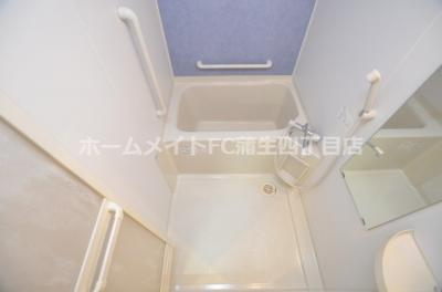 【浴室】ディベールメゾン