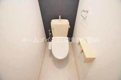 【トイレ】ディベールメゾン