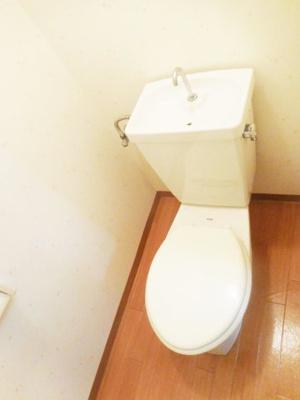 【トイレ】グランドメゾン津々山台
