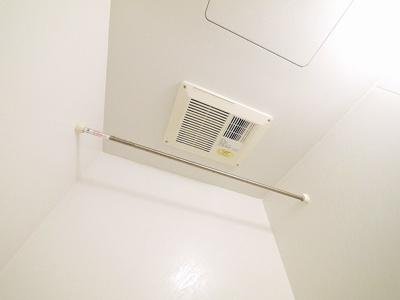 浴室乾燥機能付きで便利。