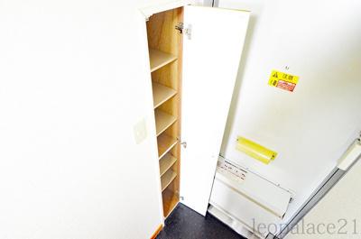 【浴室】上川原
