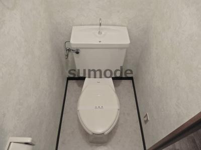 【トイレ】メゾンブライト