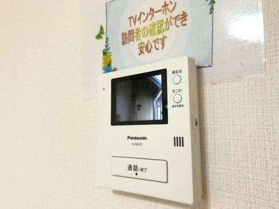 【セキュリティ】サニーハウス 久米・