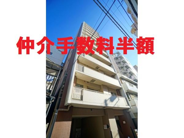 【外観】日神パレステージ田原町【仲介手数料半額・リフォーム済み】